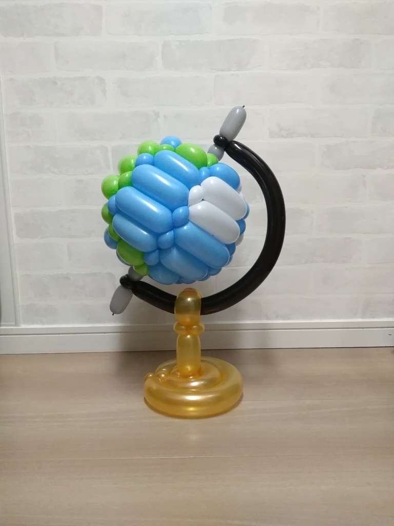地球儀のバルーンアート