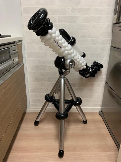 天体望遠鏡のバルーンアート