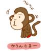 横浜カウンセリングかうんさるー